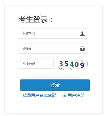 2021年黑龙江一建报名时间及入口公布-第2张图片-蓉城通